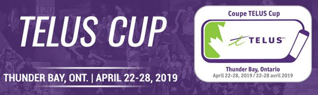Telus Cup   Lake Superior News